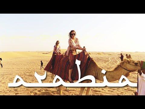 United Arab Emirates |  Abu Dhabi & Dubai