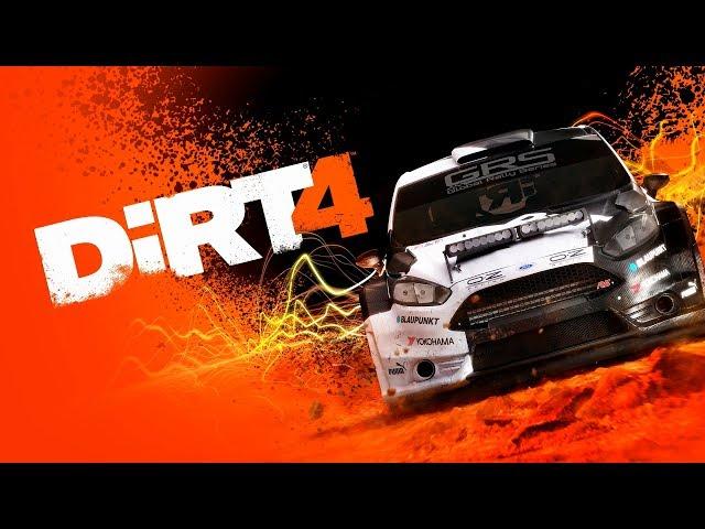 Руководство запуска: DiRT 4 по сети