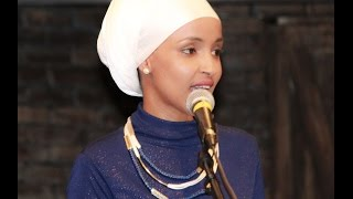 ILHAN OMAR OFFICIAL CAMPAIGN KICKOFF EVENT MINNEAPOLIS 2015