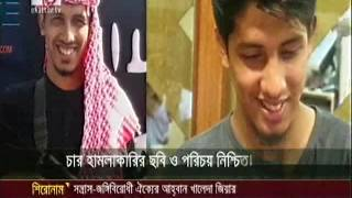 Gulshan Attack- Bangla Talk Show: একাত্তর জার্নাল, 03 July 2016, 71 Television
