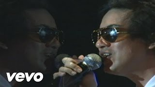Watch Eraserheads Kailan video