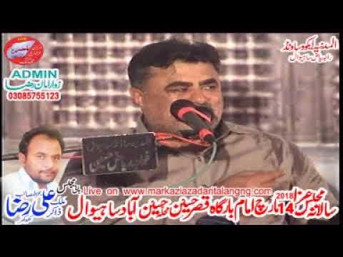 zakir nasir abbas notak 14 March jalsa zakir ali raza khokkar 2018 thumbnail