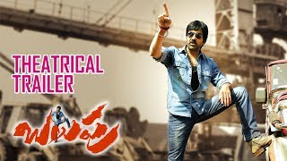 Balupu - Balupu Telugu Film Offical Trailer