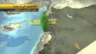 خارطة انتشار الطائفة العلوية في سوريا