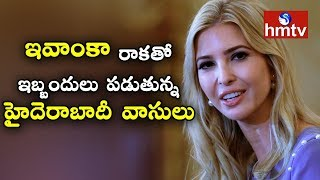 Police Warns People Not To Come Out | High Security For Ivanka Trump | Hyderabad | hmtv News