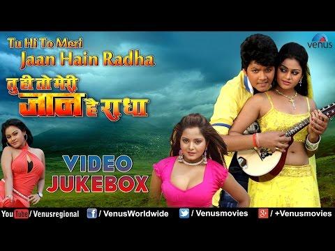 Tu Hi To Meri Jaan Hain Radha - Bhojpuri Hot Video Songs Jukebox...