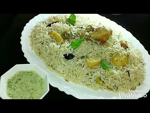 Special White Chicken Biryani Recipe By (Cook With Meryem)