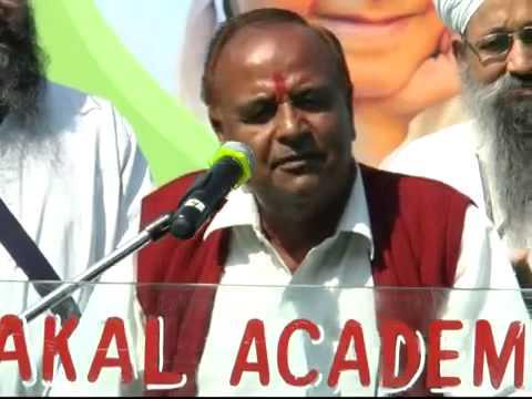 Annual Cum Sports Day 2013 - Akal Academy Baru Sahib (Speech Mr Gangu Ram Musafir)