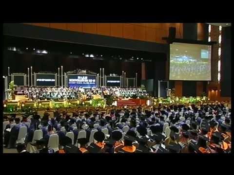 Majlis Konvokesyen Ke-10, Universiti Teknikal Malaysia Melaka : Sesi 1