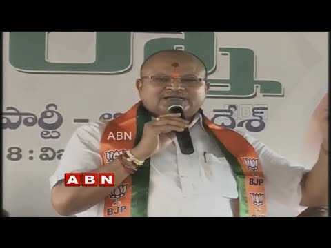 Kanna Lakshminarayana Comments on TDP | BJP Stage Protest at Vijayawada Dharna Chowk | ABN Telugu