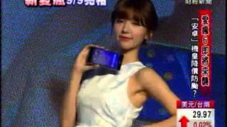 '果粉'不用再猜! iPhone 6發表日9/9