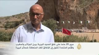معاناة إنسانية على الحدود المغلقة بين الجزائر والمغرب