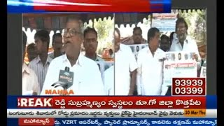 Lorry Owners Association Demands For Single Permit In TSandAP|Face to Face TS Lorry Owners|Mahaa News