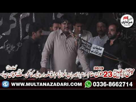 Zakir Hasnain Abbas Bhatti I Majlis 9 Har 2019 I Masiab
