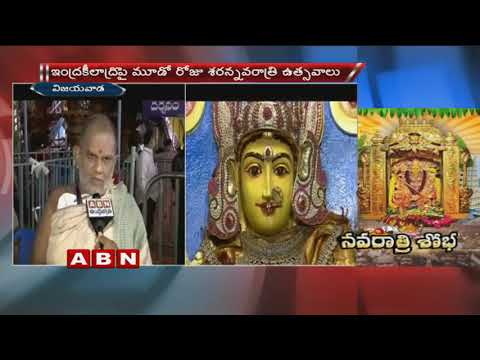 Sharan Navaratri Utsav reaches third day At Kanaka Durga Temple At Vijayawada