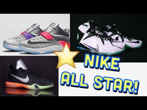 Nike Basketball 2015 All Star Pack! video