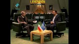 Larijani interview which resulted to Ahmadinejad hard reaction in constitution seminar !