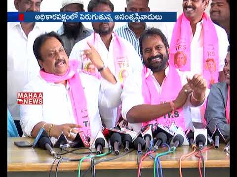 Political Heat In Mahabubnagar District: Political Gusa Gusa | Mahaa News