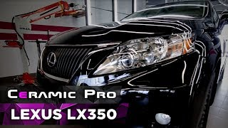 Lexus LX350 покрыт защитой в центре Ceramic Pro Ural