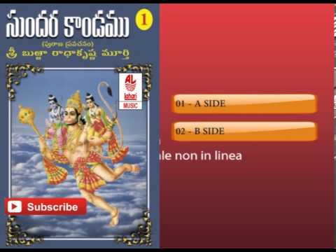 Folk Song Telugu | Sundara Kaandamu Vol 1 | Telugu Folk Songs video