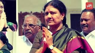 IT దాడుల్లో బయటపడ్డ శశికళ ఆస్తుల ఎంతో తెలుసా! | IT Raids On Sasikala Aides -Tamil News