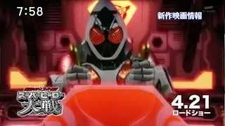 Kamen Rider � Super Sentai: Super Hero Taisen - Kamen Rider × Super Sentai: Super Hero Taisen (2012) Update 3