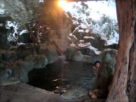 An Onsen in The Mountains