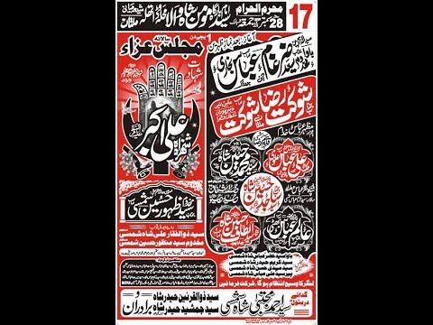 Live Majlis 17  Muharram 2018 I ImamBargah Syed Momin Shah Shia Miani Multan  I