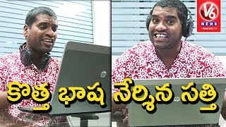 Bithiri Sathi Speaks New Language | Funny Conversation With Savitri | Teenmaar News