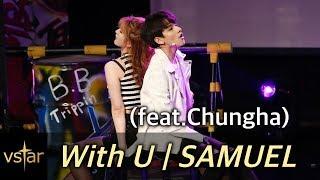 Samuel(사무엘) With U(위드유) (feat.청하 Chungha) @언론쇼케이스