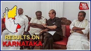 सिद्धारमैया और कुमारस्वामी ने राज्यपाल से मिलकर पेश किया सरकार बनाने का दावा | #ResultOnKarnataka