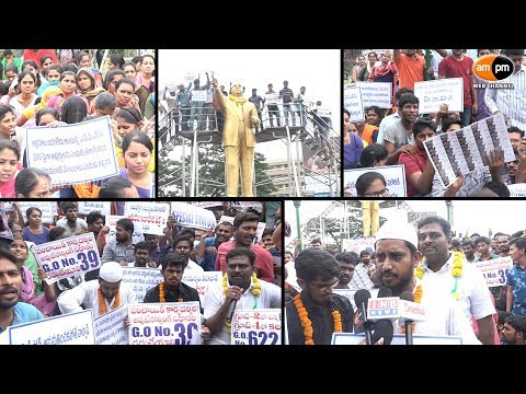 Unemployed Youth Protest Against APPSC, AP Govt || Visakhapatnam