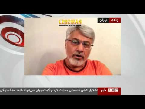 BBC Persian TV interview Issa Saharkiz in Tehran  about new director of Iranian TV
