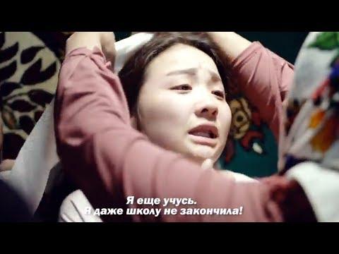 Протесты в Кыргызстане: проблема кражи невест | АЗИЯ | 11.06.18