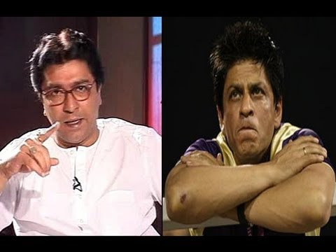 Raj Thackeray On Shahrukh Khan video
