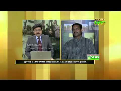 Iraq crisis could make US Iran allies; Special edition 14-06-14 Part-[1]