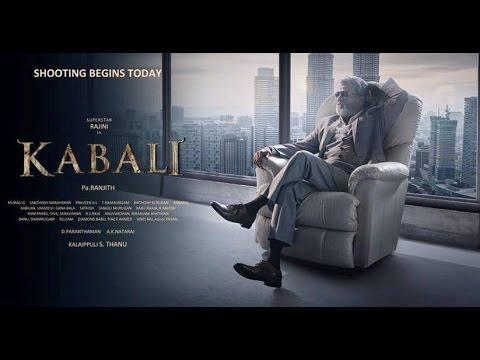 KABALI - Official Trailer - First Look Teaser! | Superstar Rajinikanth | Film by Pa Ranjith