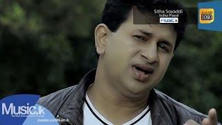 Sitha Soyaddi - Indika Prasad