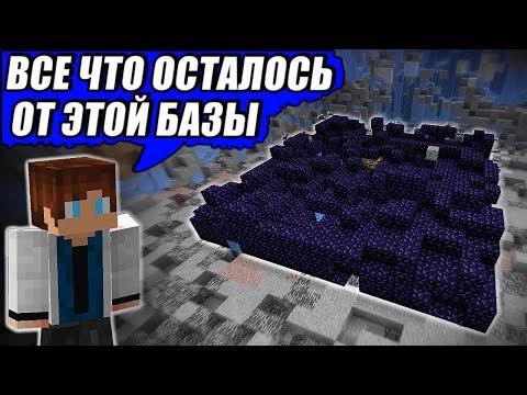 АНАРХИЯ - ЗАГРИФЕРИЛ БАЗУ, КУЧА РЕСУРСОВ