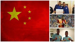Chinese Super League Transfers Winter 2016 !