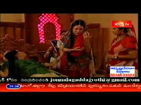 Om Namah Shivay - In Telugu - Episode 283 - 01
