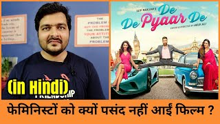 De De Pyaar De - Movie Review | Analysis & Discussion | Spoiler Talk