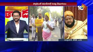 Modi has crossed the ten-headed Ravanasura | TDP MP Siva Prasad Comments