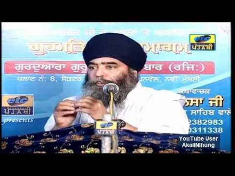 (41) salok kabeer je-Paramjit Singh Khalsa (anandpur sahib wale)
