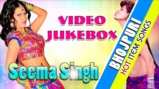 Seema Singh - Bhojpuri Hot Item Songs - Video Jukebox