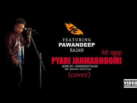 PYARI JANMABHOOMI MERO PAHADA   SINGER- PAWANDEEP RAJAN    LATEST  KUMAUNI SONG 2017 (COVER)