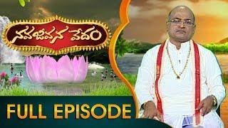 Garikapati Narasimha Rao | Nava Jeevana Vedam | Full Episode 1632 | ABN Telugu