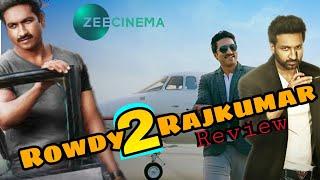 Rowdy Rajkumar 2 Hindi Dubbed Full Movie Review   Gopichand