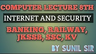 computer lecture 8th, internet & security HD 720p