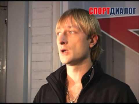 Евгений Плющенко 30 лет